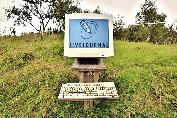 Живой Журнал