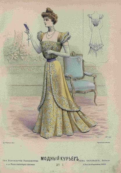 Resize of 1899 вечерне