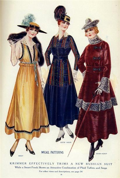 Женские наряды 1915 год