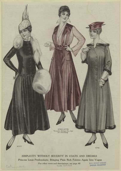 Женская мода, 1915-16 годы