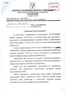 котельн-2