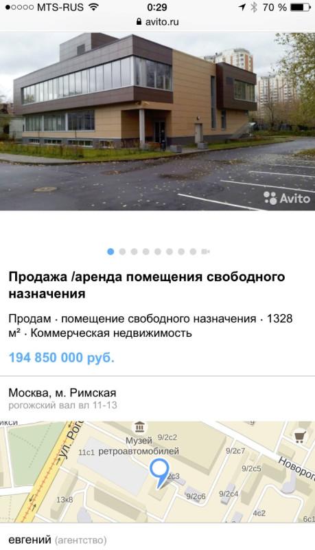фок_рогожский_вал_объявление1.jpg