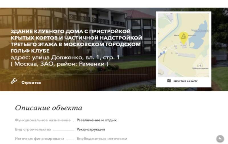 фок_клубный_дом_довженко1.jpg
