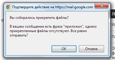 Гугл жжёт!