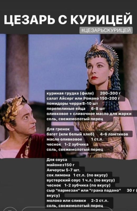 цезарь2