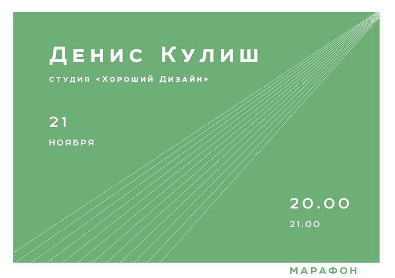 21_noyabrya_800