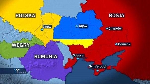 В Польше предположили, как можно поделить Украину