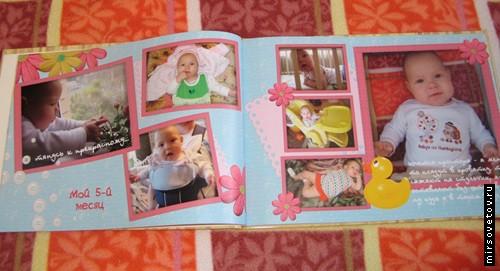 Из чего сделать фотоальбом  для ребенка