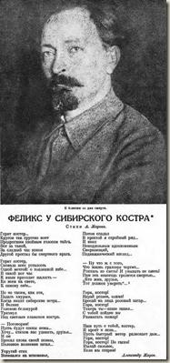 Dzerzhinskij_11_cr