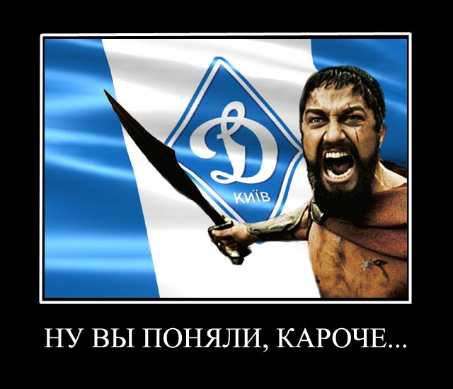This is Dynamo
