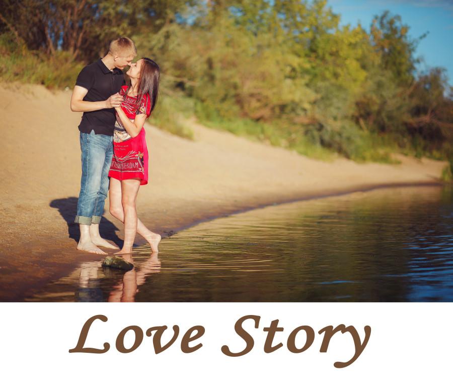 Love Story copy