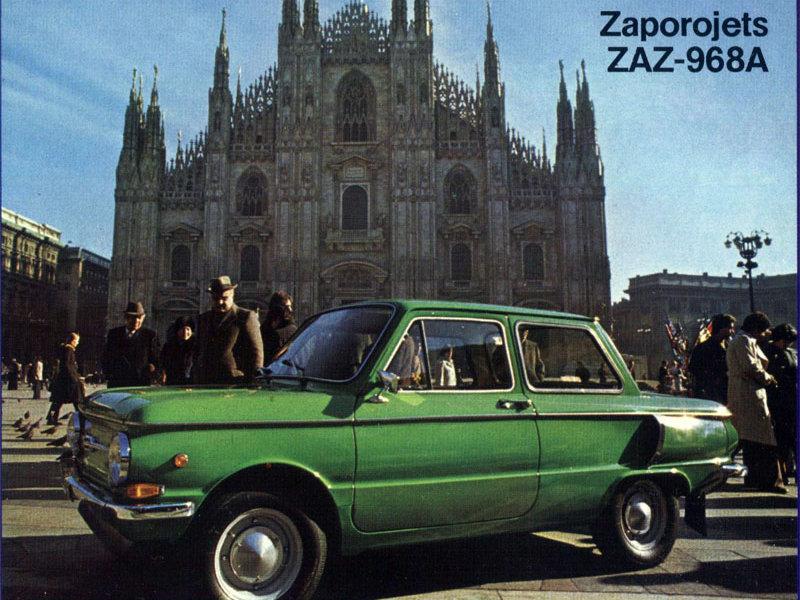 ZAZ_968_Coupe_1974