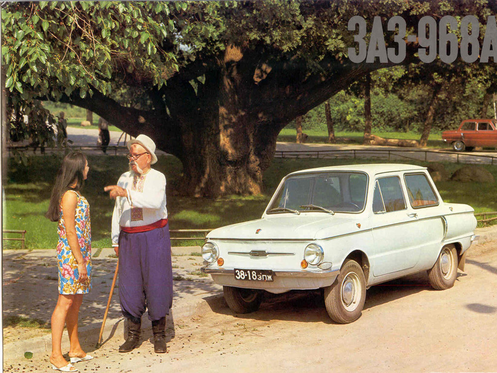 ZAZ_9683_Coupe_1974