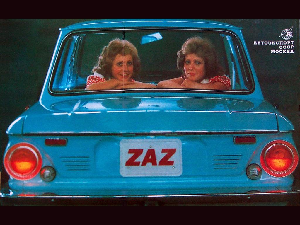 ZAZ_9685_Coupe_1974
