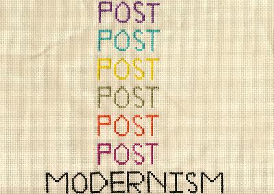 Что придет на смену постмодернизму?