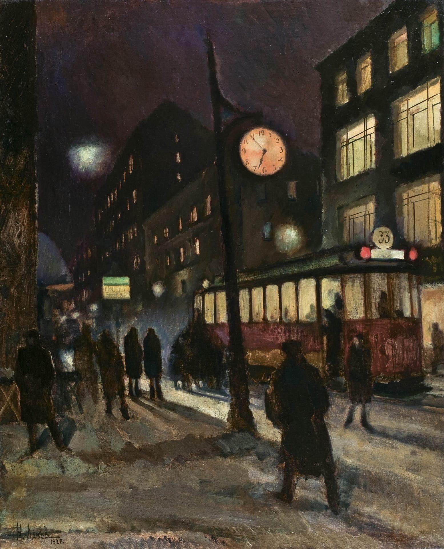 Николай Лаков (1894-1970) Вечерняя улица. Трамвай., 1928 год