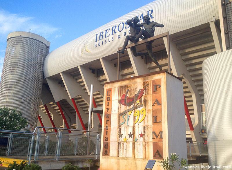 Майорка – Уэска 0:2, 10 сентября, Кубок Короля 2015/16