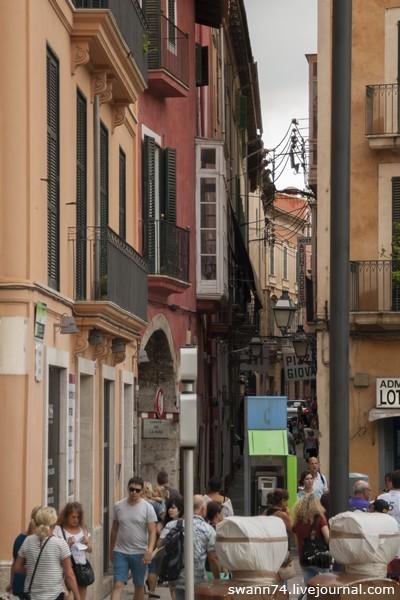 Palma de Mallorca, сентябрь 2015 года