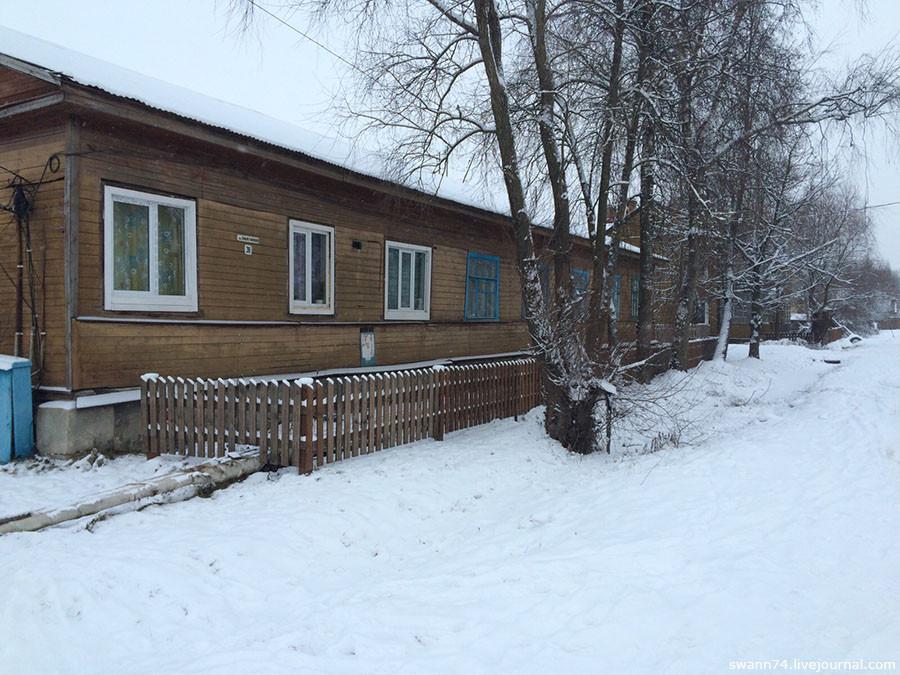 Поселок Пролетарий, Новгородская область, январь 2016 года