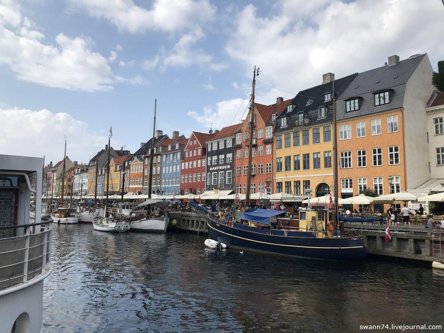 В Копенгагене, июль 2018 года