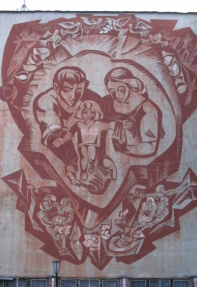 Витебск, мозаичное панно.