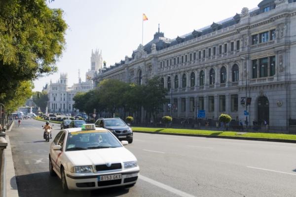 Здание Банка Испании, Мадрид