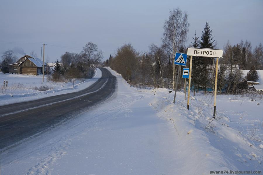 Деревня Петрово, Гатчинский район