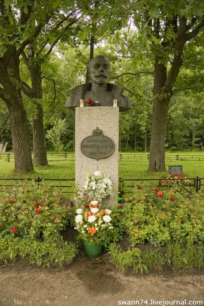 Памятник Николаю II в Пушкине