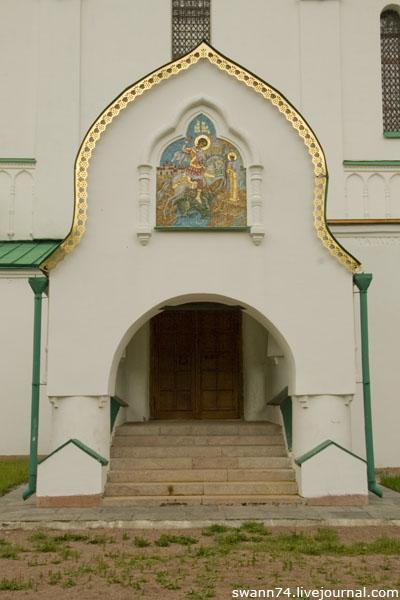 Федоровский Собор, Пушкин