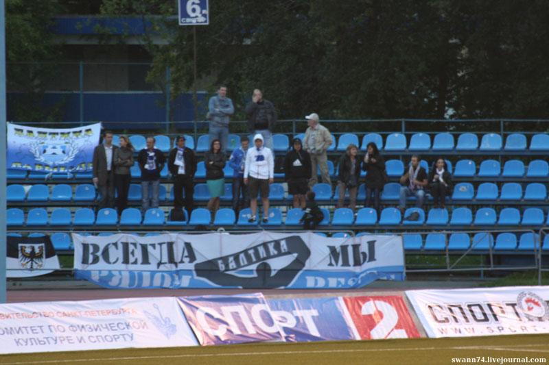 Петротрест - Балтика