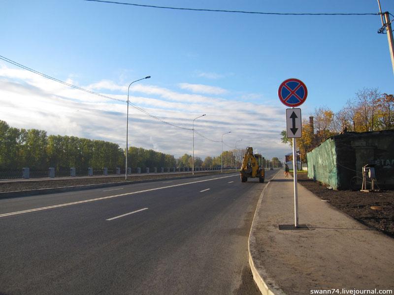 Набережная реки Екатерингофки
