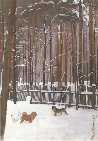 Дмитрий Жилинский. Зима. 1976 год.