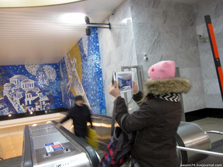 Станция метро Международная
