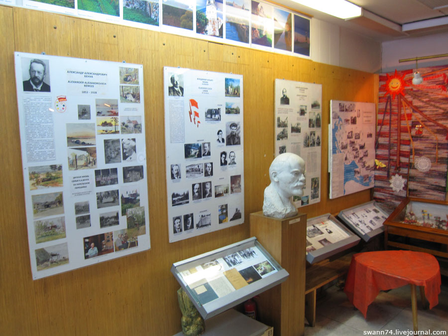 Музей Ялкала, Ильичево