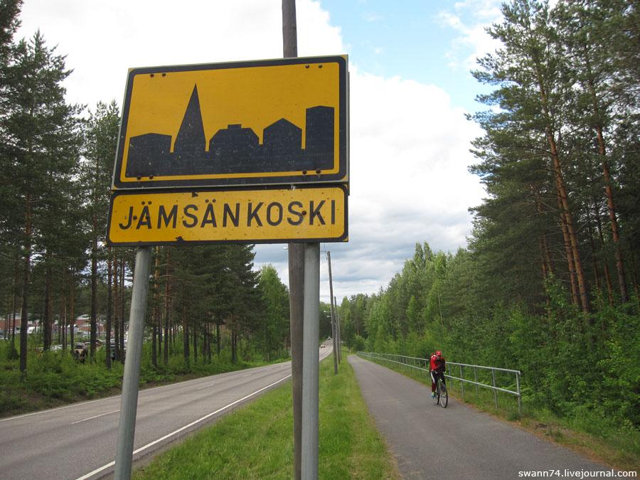 Jämsä, Ямся