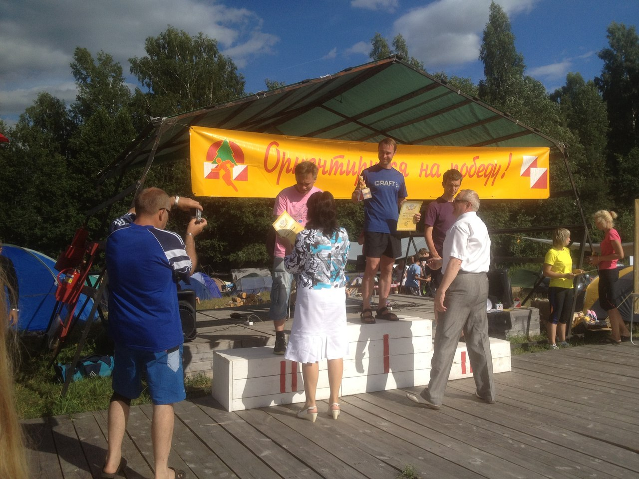 Первенство России среди ветеранов по спортивному ориентированию - 2013, Смоленск