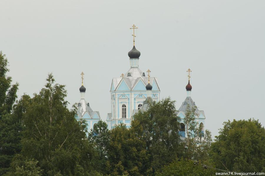 Город Демидов Смоленской области