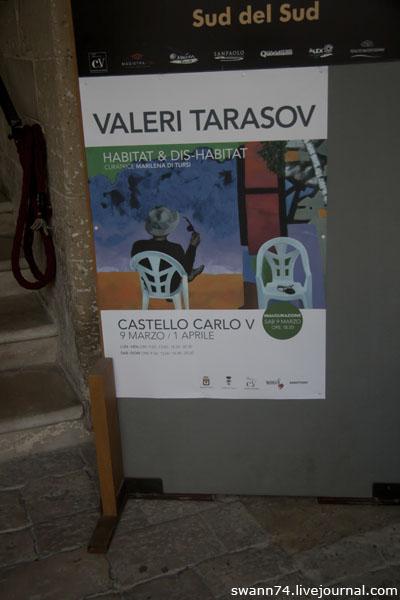 Художник Валерий Тарасов