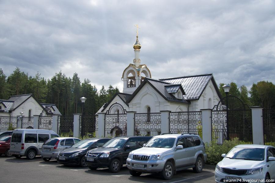 Катынь, Смоленская область