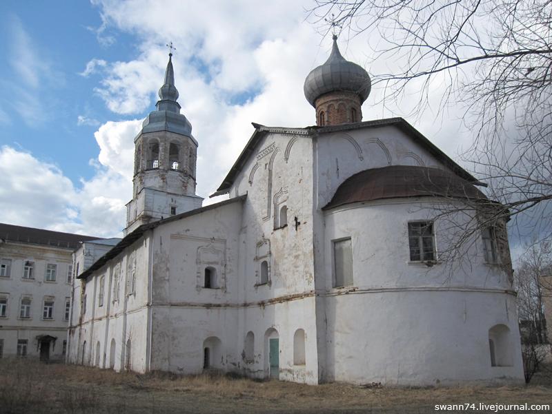 Деревяницы, Новгород