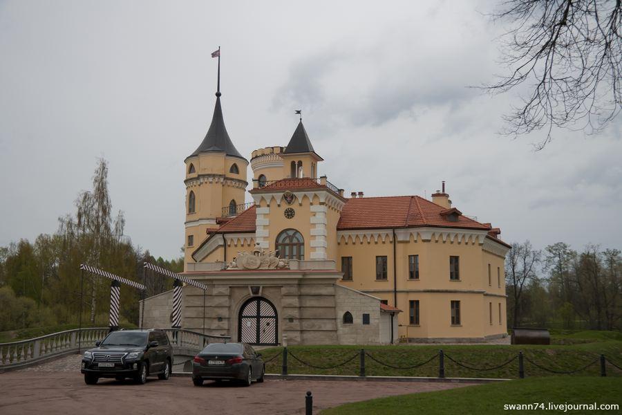 Замок Бип, Павловск