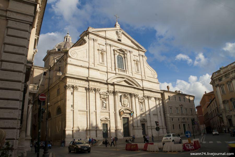 Рим, ноябрь 2013 года