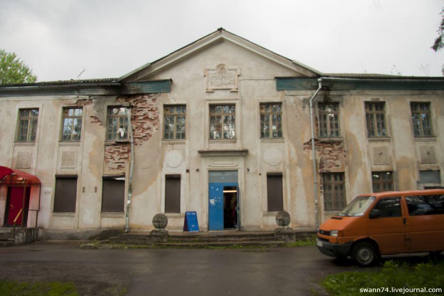 Каменногорск, Antrea