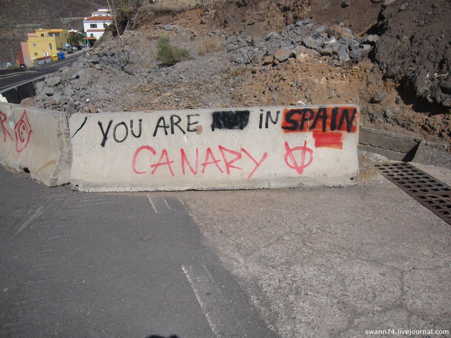 Канары - не Испания!