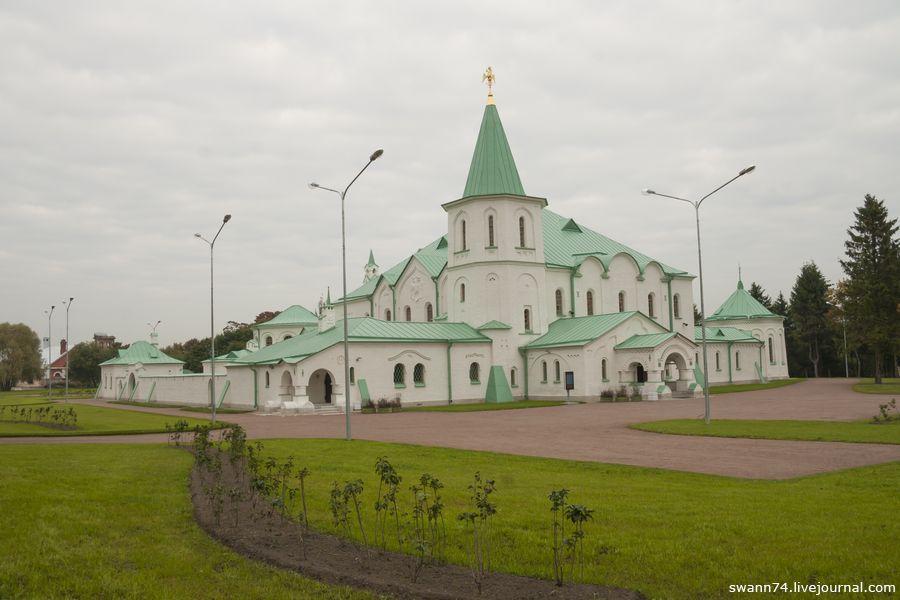 Ратная палата, Пушкин