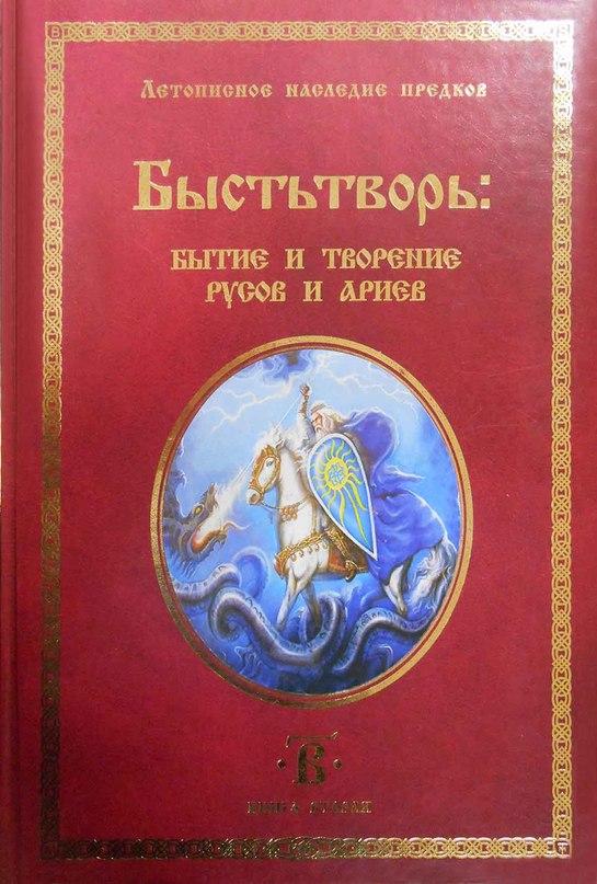 Скачать книги ведическая культура