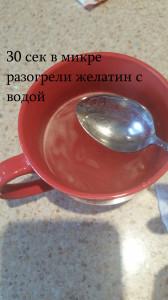 20160611_155818.jpg