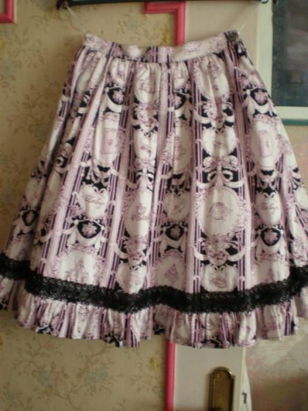 MA skirt