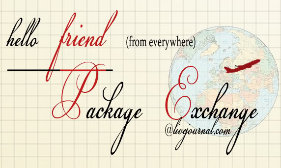 PackageExchange