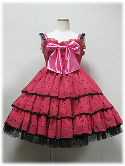 MilkyWayJSK-pink